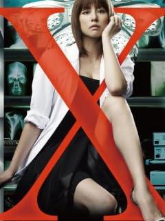 人気ドラマ「ドクターX」続編出演拒否で囁かれる米倉涼子が3歳年下イケメン彼氏と「6月の花嫁計画」
