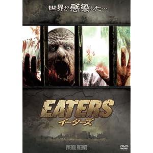 EATERSの画像