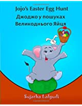 Children's book: Jojo's Easter Egg Hunt in Ukrainian: (Bilingual Edition) Children's Picture Book English Ukrainian. Ukrainian kids book (Ukrainian ... 11 (Bilingual Ukrainian books for children)