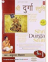 Shri Durga Stuti: Volume 1, 2, 3
