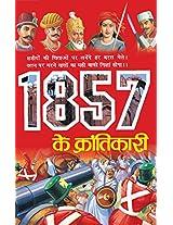 1857 KE KRANTIKARI