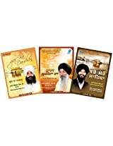 Frankfinn Shabad Gurbani-Pack of 3 Audio CD (Haal Mureeda Da-Vaade Mere Sahiba-Gur Ka Darshan)