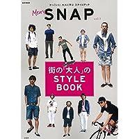 Men's SNAP 2014年Vol.1 小さい表紙画像