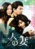 [DVD]��l�̍� DVD-BOX2