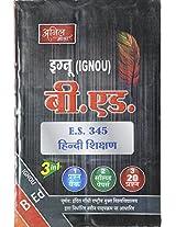IGNOU B.Ed - E.S. 345