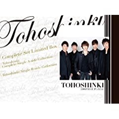 COMPLETE SET Limited Box TOHOSHINKI COMPLETE SINGLE A-SIDE COLLECTION{TOHOSHINKI SINGLE B-SIDE COLLECTIONyYz