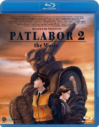 Patlabor 2: The Movie / Полиция будущего: Восстание (1993)
