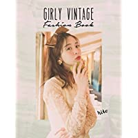 hito Girly Vintage Fashion Book 小さい表紙画像
