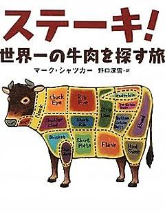 衝撃スクープ第64代横綱 曙「盟友貴乃花への遺言状」 vol.3