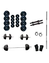 Dixon Men's Rubber & Steel 50 Kg Home Gym Set with 4 Ft Shoulder Rod Standard Silver & Black - DGM 71