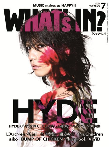 WHAT'S IN? (ワッツ イン) 2012年 07月号 [cover HYDE]