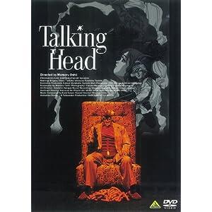 Talking Head トーキング・ヘッドの画像