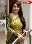 Madhuri Yellow Green Bollywood Replica Saree