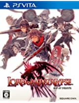 Lord of Apocalypse [Japan Import]