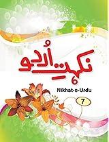 Nikhat-E-Urdu - 7