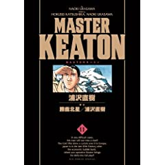 MASTER KEATON 11 S (rbO R~bNXkXyVl)