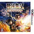 戦国無双 Chronicle コーエーテクモゲームス (Video Game2011) (Nintendo 3DS)