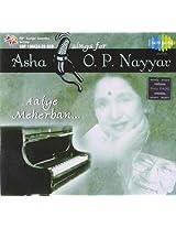 Aaiye Meherban-Asha Sings For O P Nayer