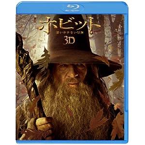 ホビット 思いがけない冒険 3D&2D (4枚組)(初回限定生産) [Blu-ray]