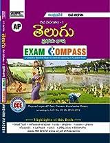 VI - Telugu(FL)-Question Bank