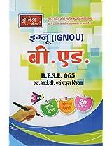 IGNOU B.Ed - B.E.S.E. 065