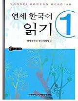 Yonsei Korean Reading: 1