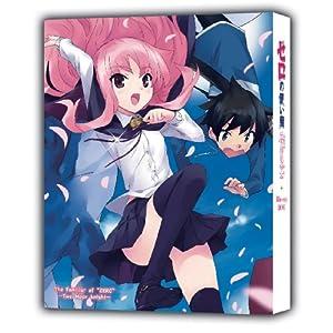 ゼロの使い魔~双月の騎士~Blu-ray BOX (2011)