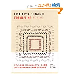FREE STYLE SCRAPS 03 FRAME/LINE[t[/C (FREE STYLE SCRAPS 3)