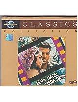 Classics Collection of Mera Gaon Mera Desh