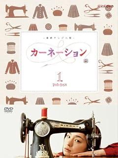 NHK朝ドラ 歴代美女優「とろりんフェロモン番付」 vol.2