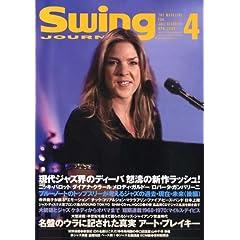 Swing Journal (スイングジャーナル) 2009年3月号