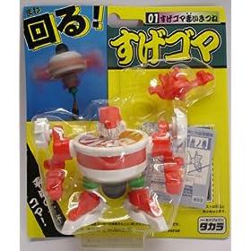 回る!すげゴマ 01 すげゴマ赤いきつね