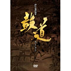  Ko-no-Michi [DVD]
