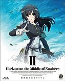 境界線上のホライゾン 〔Horizon on the Middle of Nowhere〕 2 (初回限定版) [Blu-ray]