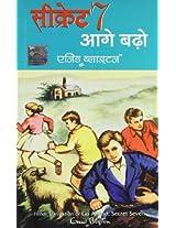 Secret Seven, Age Badho (Go Ahead, Secret Seven  in Hindi)