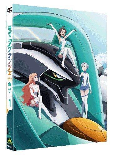 輪廻のラグランジェ 1 DVDのジャケット画像