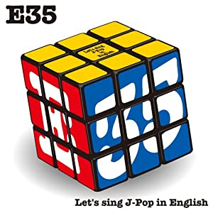 E35 Let's sing J-Pop in English
