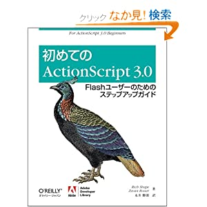 51qWvHMNcOL._BO2,204,203,200_PIsitb-sticker-arrow-click,TopRight,35,-76_AA300_SH20_OU09_