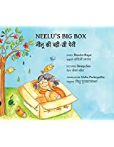 Neelu's Big BoxNeelu Ki Badi-si Peti (Bilingual: English/Hindi)