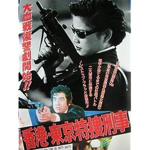西脇美智子のおすすめ映画 - お...