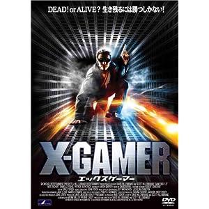 X-GAMER エックスゲーマーの画像