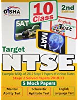Target NTSE Class 10 (MAT + SAT) - Solved Papers Stage 1 & 2 + 5 Mock Tests