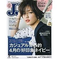 JJ 2017年5月号 小さい表紙画像