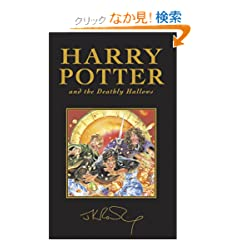 Harry Potter and the Deathly Hallows (Harry Potter Special Edition)