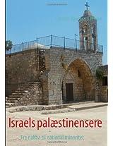 Israels Palaestinensere