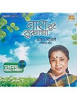 Vara Sute Sukhacha: Asha Bhosle