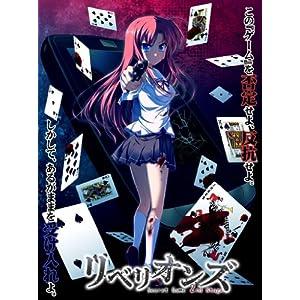 【新品】 PSP リベリオンズ-Secret Game 2nd Stage-