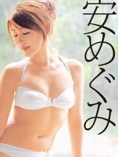 人気芸能美女「衝撃エロ過ぎビデオ&DVD 」厳選10 vol.02