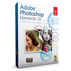 Adobe Photoshop Elements 10 { Windows/Macintosh (Elements 11AbvO[h 2012/12/24)