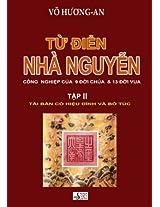 Tu Dien Nha Nguyen: 2
